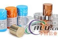 铝合金光谱分析用标准物质