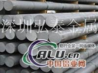 ADC12铝棒厂家