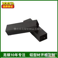 6063、6061铝型材加工电源外壳