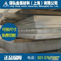 耐腐蚀2014t4铝板 加工2014铝棒