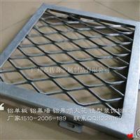 装饰铝网仓库防鼠网,绿化隔离网