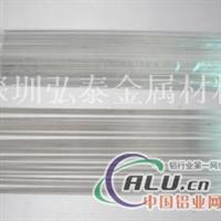 環保5356鋁焊條價格
