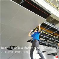 家裝鋁扣板,工程鋁扣板,造型天花