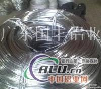 5052铝镁合金线批发