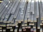 国标6063铝排、厂家供应