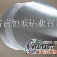 生产3003厨具专用<em>铝</em><em>圆</em><em>片</em>