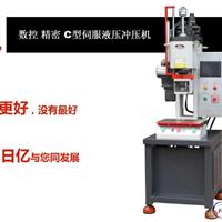 高效率10TC型单臂伺服液压机
