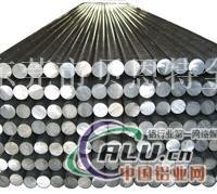 进口铝棒厂家,6082铝棒价格