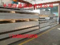 1060铝卷铝板3003合金铝板铝卷