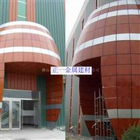 木纹铝单板木纹铝单板生产厂家