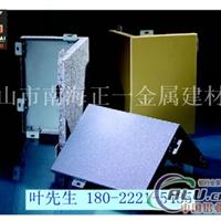 铝单板氟碳铝单板氟碳喷涂铝单板