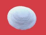 铝粉,河南明宇铝业