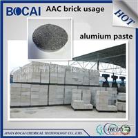 建筑混凝土专用水性加气铝粉膏