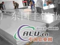 超硬2024航空用铝板