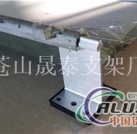 ST铝镁锰板高强度铝合金支座