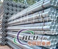 3003鋁管重慶鋁管