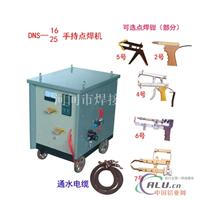 手持式點焊機點焊機價格