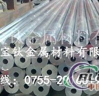 供应铝管,6063合金铝管
