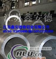 管材1070铝管 1050A铝管