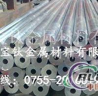 合金铝管,5056挤压铝管