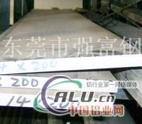 供应6061T651进口铝板价格