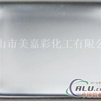汽车漆用高品质电镀银浆
