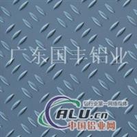 6061三条筋花纹铝板