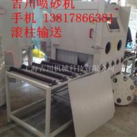 喷涂前工艺产品自动喷砂生产线