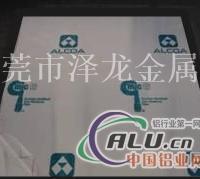 澤龍供應進口1050鋁合金性能