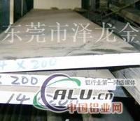 澤龍供應7075T6鋁合金板