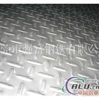 供应2011进口铝板价格,品质保证