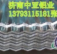 3003压型铝板