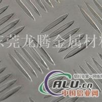 5082花纹铝板,5086防滑铝板