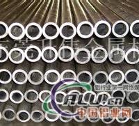 精密铝管A2024T4