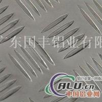 6061五条筋花纹铝板