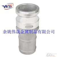 铝合金快速接头 水带软管接扣