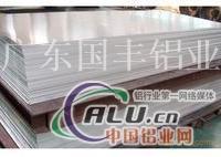 国丰临盆5052O态国标拉伸铝板