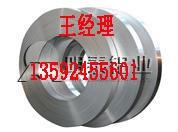 3003手机电池壳用铝