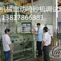 吉川智造硅料清洁环保喷砂机