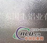 5056桔皮纹压花铝板