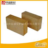 供应高铝质耐火砖 定做异型砖