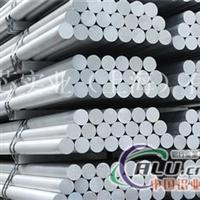 ENAW7075铝棒一公斤多少钱