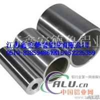 75x5铝管