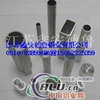 <em>鋁型材</em> 鋁方管 鋁六角管鋁排