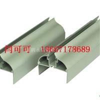 供應無塵車間用凈化鋁型材