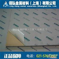 苏州LY12超硬铝板