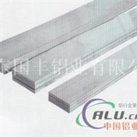 5052进口铝排