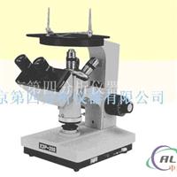 XJP200型双目倒置金相显微镜