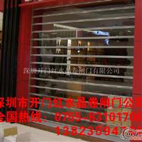 深圳罗湖电动水晶卷闸门