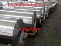 0.5、0.75铝卷保温专用1060铝卷3003铝卷